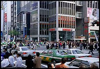 Crowded crossing in Ginza shopping district. Tokyo, Japan ( color)