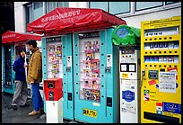 Automatic vending machines dispensing everything, including pornography. Tokyo, Japan