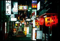 Narrow alley in the Pontocho entertainment district by night. Kyoto, Japan (color)