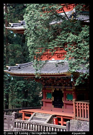 Base of a five story pagoda in Tosho-gu Shrine. Nikko, Japan