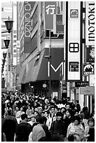 Crowds in the Ginza shopping district. Tokyo, Japan (black and white)