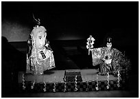 Traditional theater performance at the Gion Kobu Kaburen-jo theatre. Kyoto, Japan ( black and white)