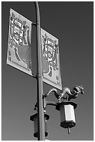 Street lamp and banner, Chinatown. Vancouver, British Columbia, Canada ( black and white)