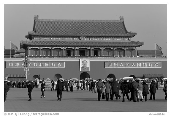 Tiananmen Gate to the Forbidden City from Tiananmen Square. Beijing, China