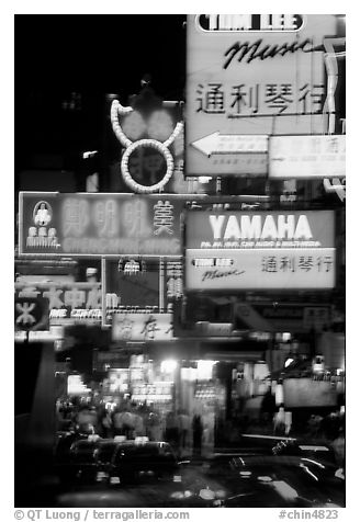 Blurred lights on Nathan road, Kowloon. Hong-Kong, China