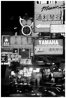 Blurred lights on Nathan road, Kowloon. Hong-Kong, China ( black and white)
