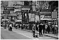 Busy sidewalk, Kowloon. Hong-Kong, China (black and white)