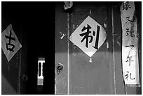 Doorway with Chinese script. Lijiang, Yunnan, China ( black and white)
