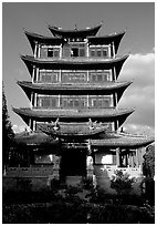 Wangu (everlasting) tower. Lijiang, Yunnan, China (black and white)