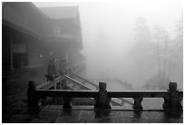 Xiangfeng temple in fog. Emei Shan, Sichuan, China ( black and white)