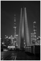 Peoples Memorial and Oriental Perl Tower at night. Shanghai, China ( black and white)