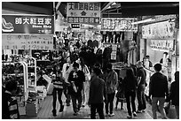 Crowds in Shilin Night Market. Taipei, Taiwan ( black and white)