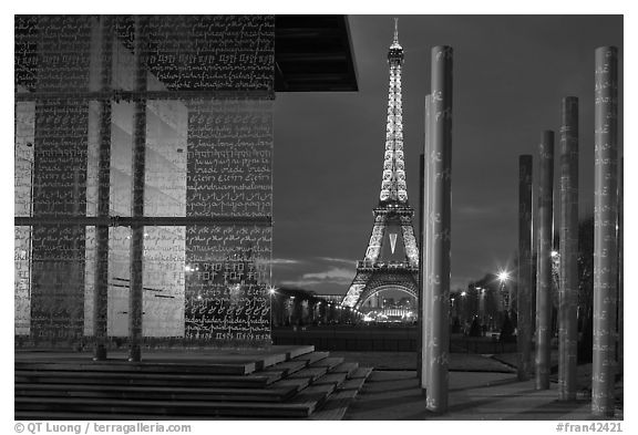 Peace monument and Eiffel Tower by night. Paris, France