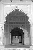 Arches and perforated marble screen, Khas Mahal, Agra Fort. Agra, Uttar Pradesh, India ( black and white)