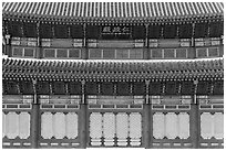 Throne hall facade, Changdeokgung Palace. Seoul, South Korea (black and white)