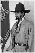 Jeongbyeong (regular soldier from Joseon dynasty), Gyeongbokgung. Seoul, South Korea ( black and white)
