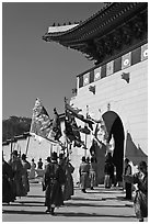 Guard change ceremony in front of Gyeongbokgung palace gate. Seoul, South Korea ( black and white)