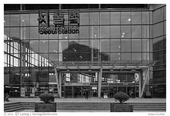 Seoul station facade. Seoul, South Korea