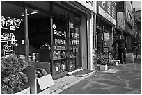 Traditional medicine stores, Yangnyeongsi. Daegu, South Korea (black and white)