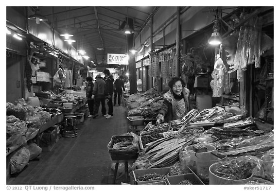Traditional medicine ingredients, Yangnyeongsi market,. Daegu, South Korea