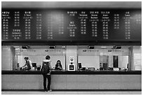 Inside bus terminal, Andong. South Korea ( black and white)