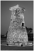 Cheomseongdae observatory tower. Gyeongju, South Korea (black and white)