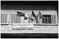 Palestinian flags and inscriptions in arabic in front of a school, East Jerusalem. Jerusalem, Israel (black and white)