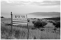 Sign marking sea level and the Lake Tiberias. Israel ( black and white)