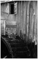Water flowing on the wheel of mill, Cades Cove, Tennessee. Great Smoky Mountains National Park ( black and white)