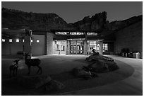 Visitor Center at dawn. Arches National Park ( black and white)
