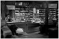 Tobacco shop, Old Town. San Diego, California, USA (black and white)