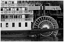 Paddle Wheel of the steamer  Delta King. Sacramento, California, USA ( black and white)