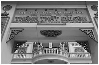 Entrance gate and temple, Saigon Caodai temple, district 5. Ho Chi Minh City, Vietnam (black and white)