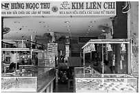 Jewelery and gold store, district 5. Ho Chi Minh City, Vietnam (black and white)