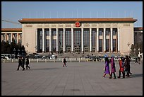 Great Hall of the People, Tiananmen Square. Beijing, China ( color)