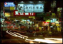 Road with car lights by night, Kowloon. Hong-Kong, China ( color)