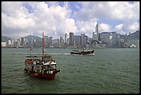 Ferries in the busy Hong-Kong harbor. Hong-Kong, China ( color)
