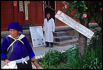 Clinic of Chinese Herbs of Dr Ho. Baisha, Yunnan, China ( color)