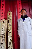 Dr Ho, famous taoist doctor. Baisha, Yunnan, China ( color)