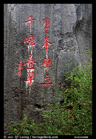 Inscription in Chinese on a limestone wall. Shilin, Yunnan, China (color)