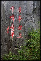 Inscription in Chinese on a limestone wall. Shilin, Yunnan, China ( color)