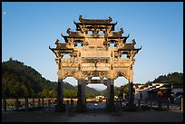Hu Wenguang Memorial Arch at sunrise. Xidi Village, Anhui, China ( color)