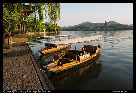 Boats and Leifeng Pagoda, West Lake. Hangzhou, China (color)