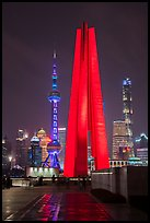 Peoples Memorial and Oriental Perl Tower at night. Shanghai, China ( color)