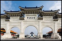 Gates of Chiang Kai-shek Memorial Hall. Taipei, Taiwan ( color)