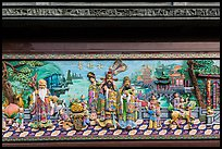 Frieze, Guandu Temple. Taipei, Taiwan (color)