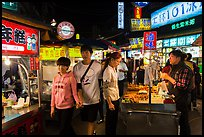 Street food area, Shilin Night Market. Taipei, Taiwan ( color)