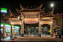 Temple gate and convenience store at night, Matzu Temple. Lukang, Taiwan ( color)