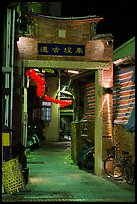 Entrance to Chinseng Lane at night. Lukang, Taiwan ( color)