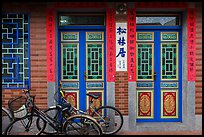 Bicycles and facade. Lukang, Taiwan ( color)